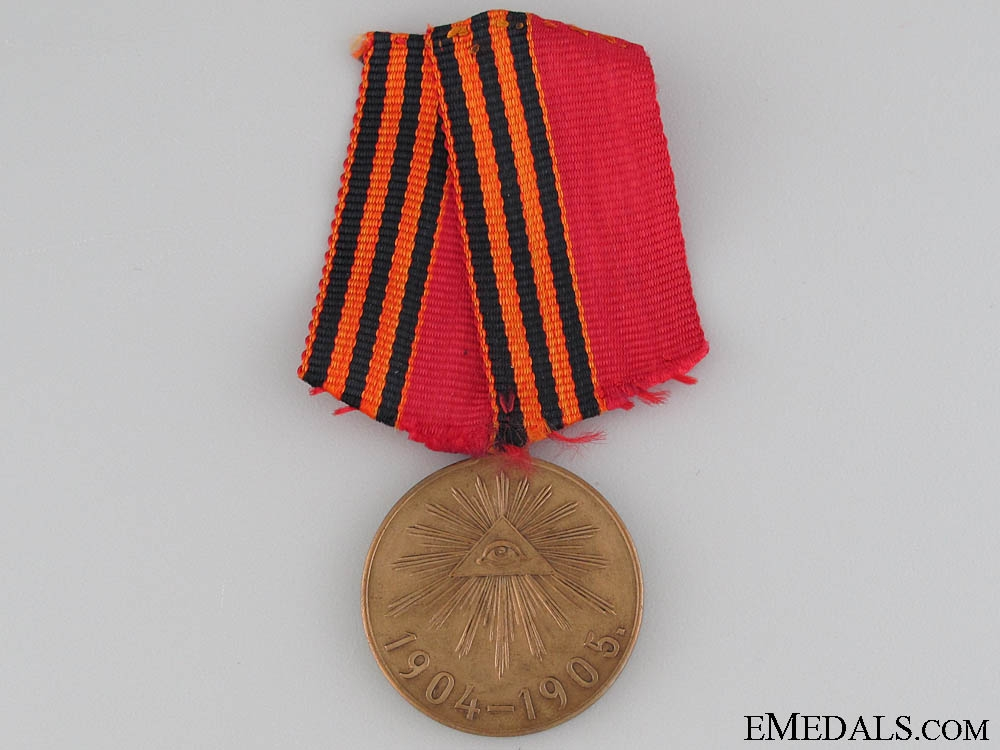 eMedals-Medal for the Russo-Japanese War, 1904-1905