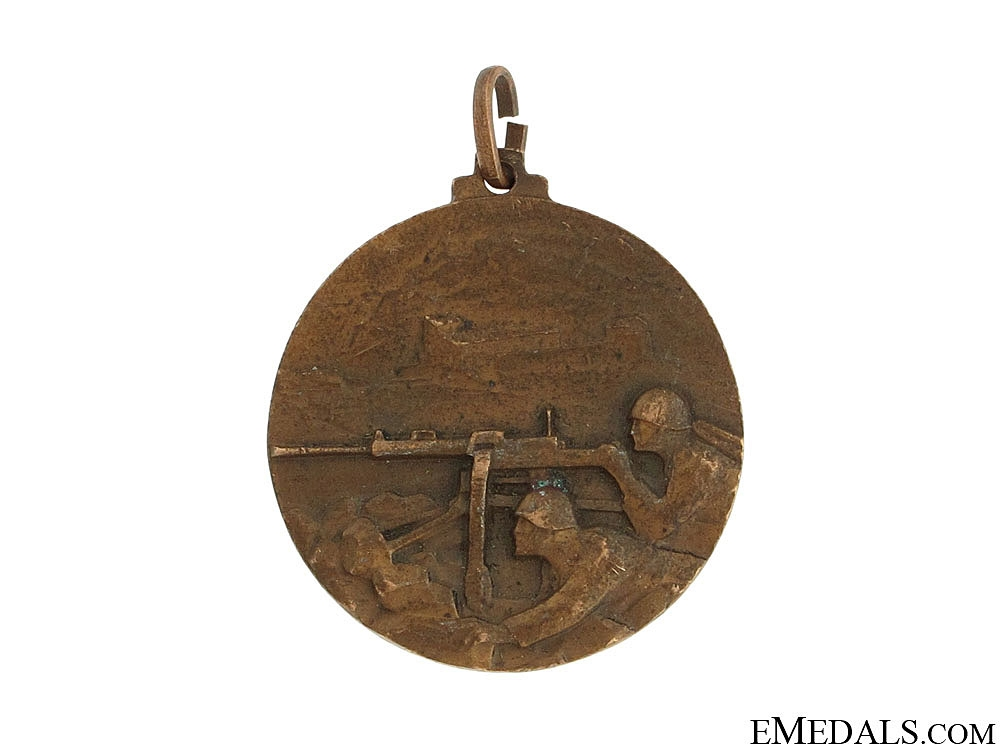 eMedals-Medal of 508th Motorized Battalion – Trieste