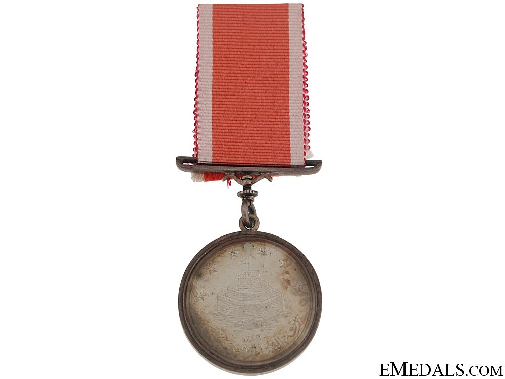eMedals-Medal of Acre 1840