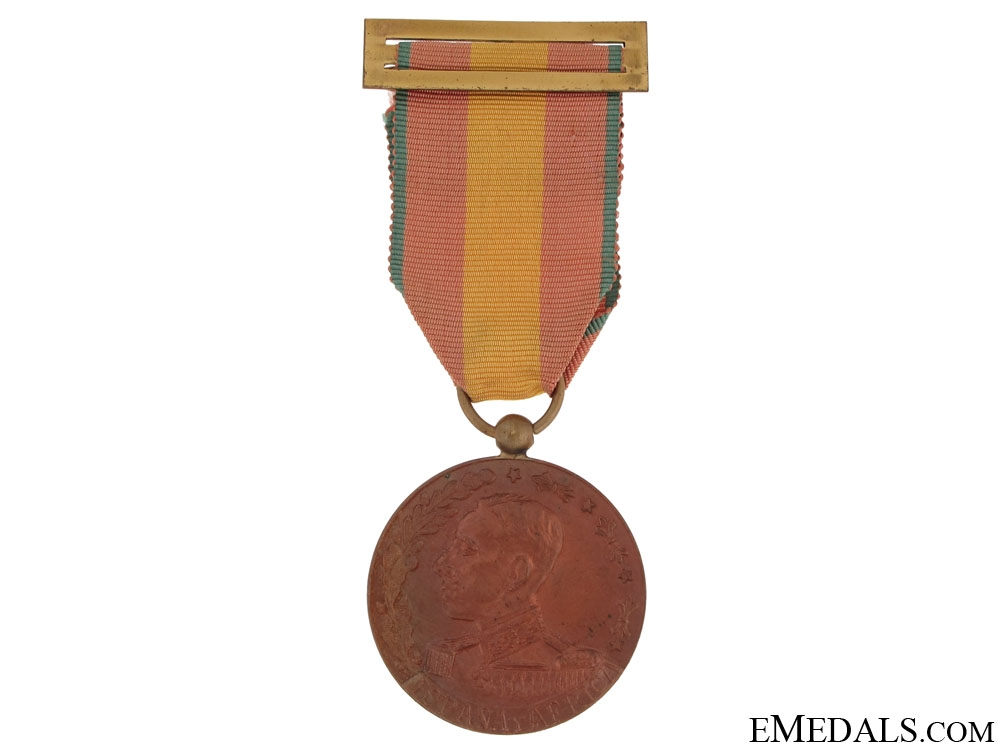 eMedals-Medal of Distinction in Africa