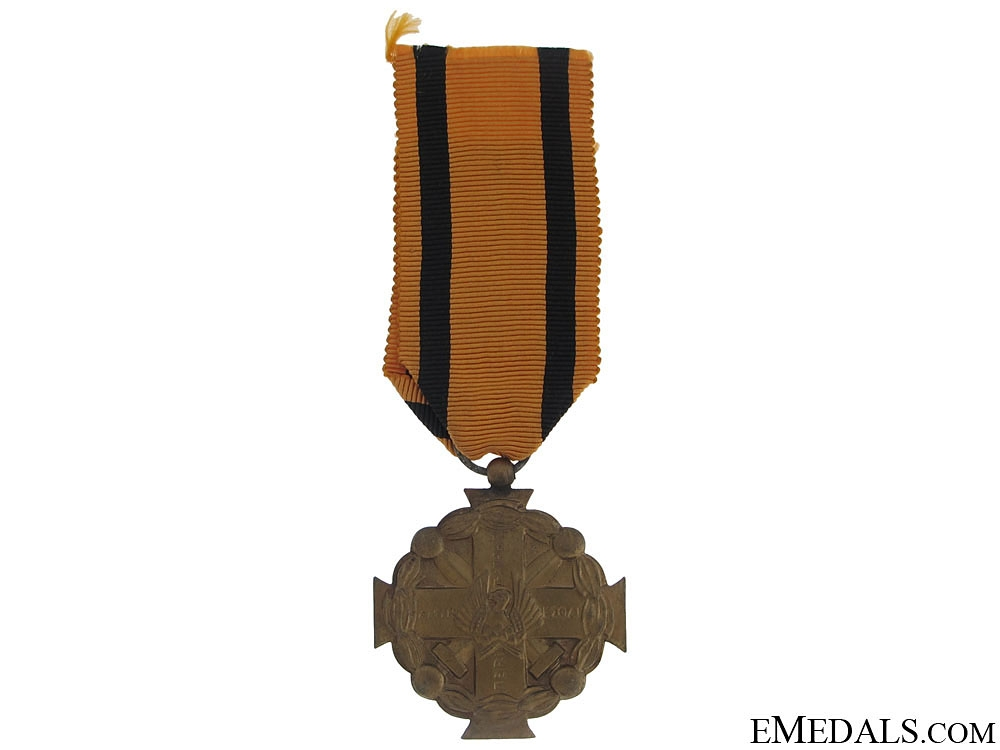 eMedals-Medal of Military Merit