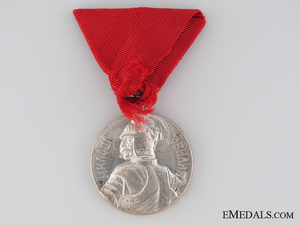 eMedals-Milosh Obilich Medal for Bravery