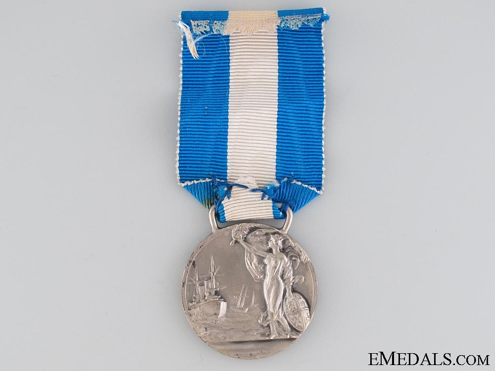 eMedals-Naval Long Voyage Accomplished Medal