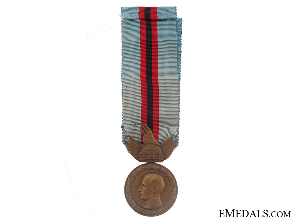 eMedals-Order of Bravery 1928
