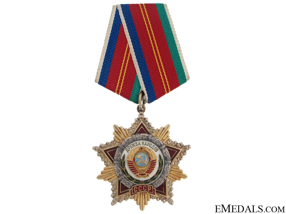 eMedals-Order of Friendship of Nations