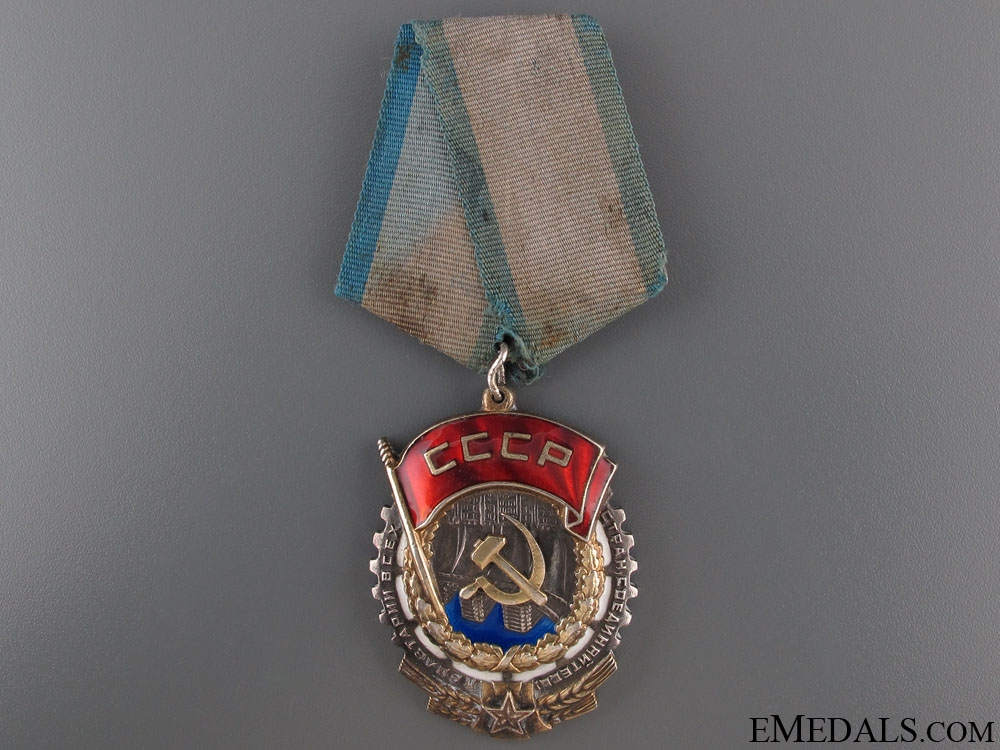 eMedals-WWII Order of the Red Banner of Labour - Type 3