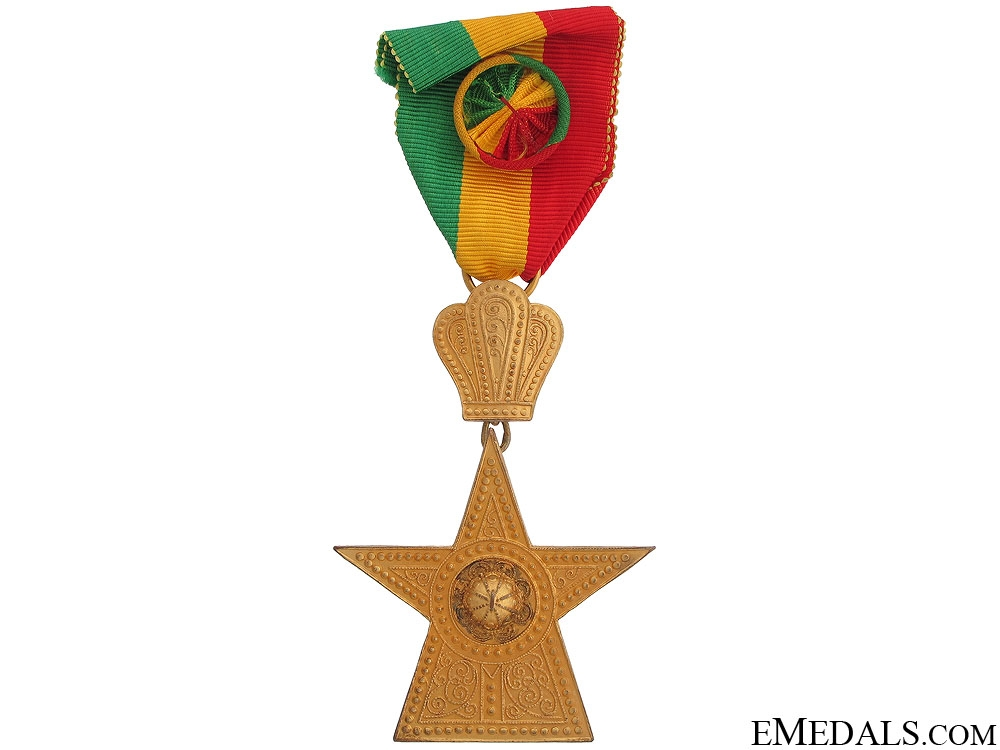 eMedals-Order of the Star of Ethiopia