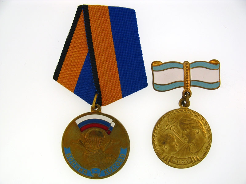eMedals-Two Soviet Awards