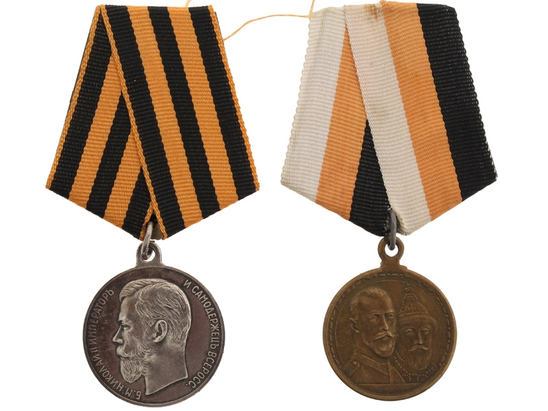 eMedals-Two Medals