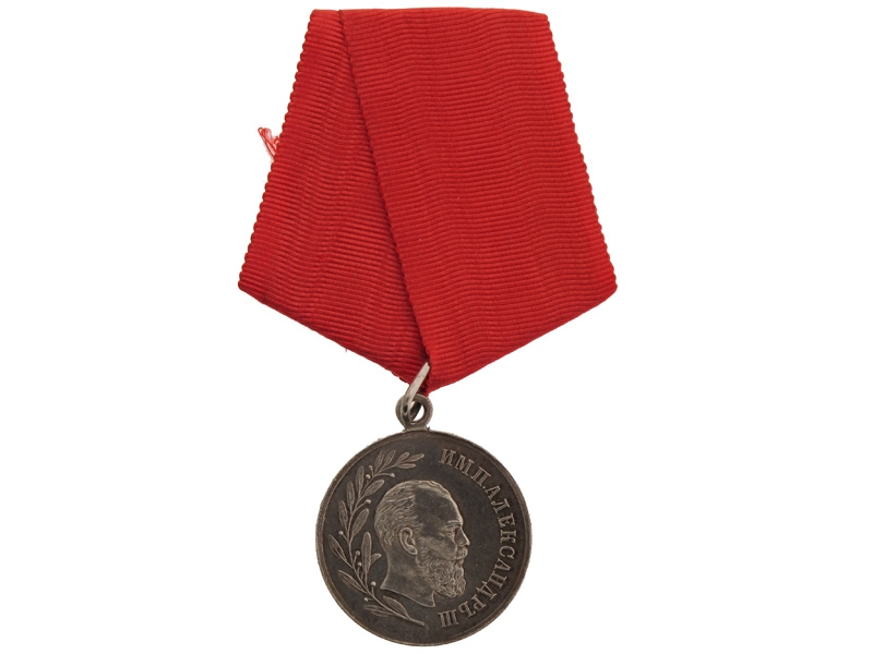 eMedals-Commemorative Medal of the Reign of