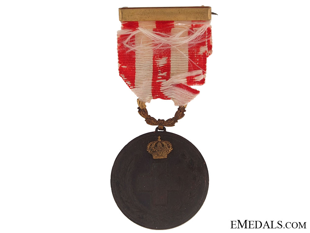 eMedals-Red Cross Medal 1895-1899
