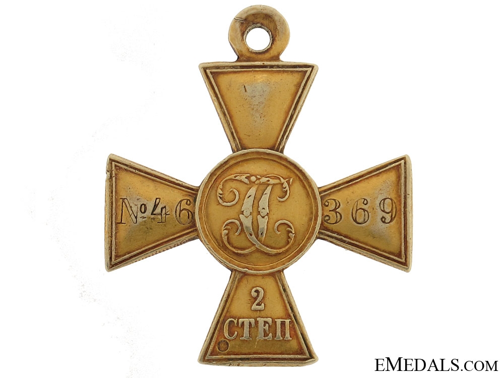 eMedals-Order of St. George - Soldiers Cross