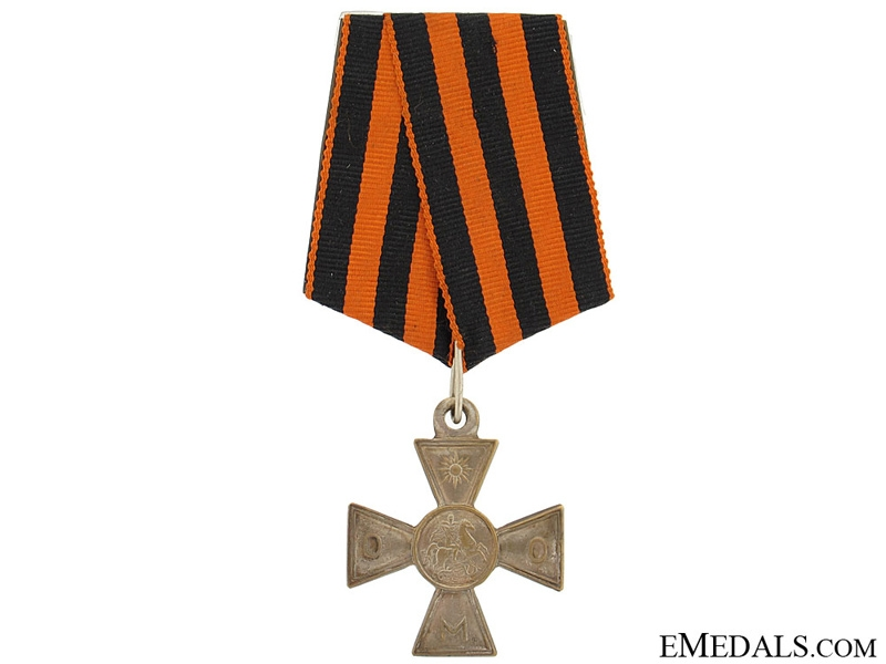 eMedals-St. George Cross for Bravery, 4th Class, 1918