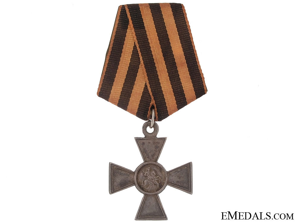 eMedals-The Cross of St.George