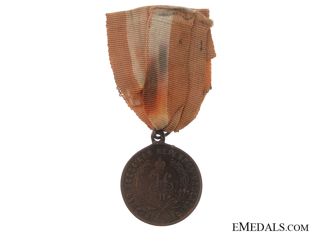 eMedals-Medal for the First General Census of the Population, 1897