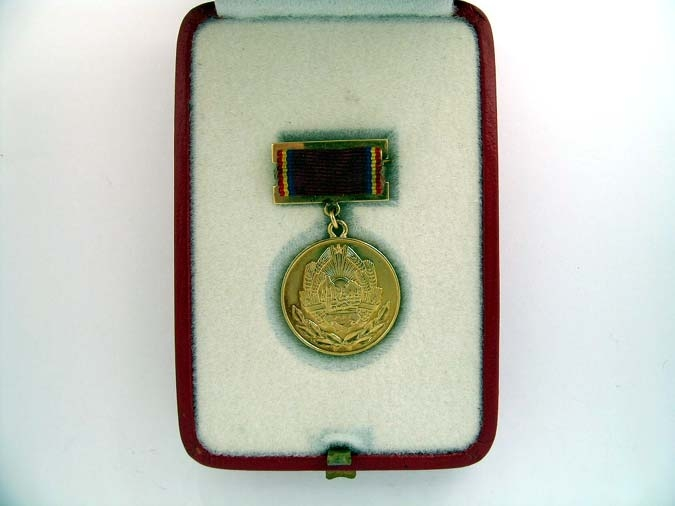 eMedals-STATE PRIZE MEDAL