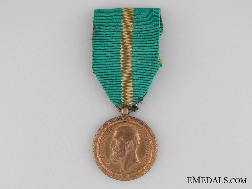 eMedals-Romanian Medal for Commercial and Industrial Merit, 1st Class