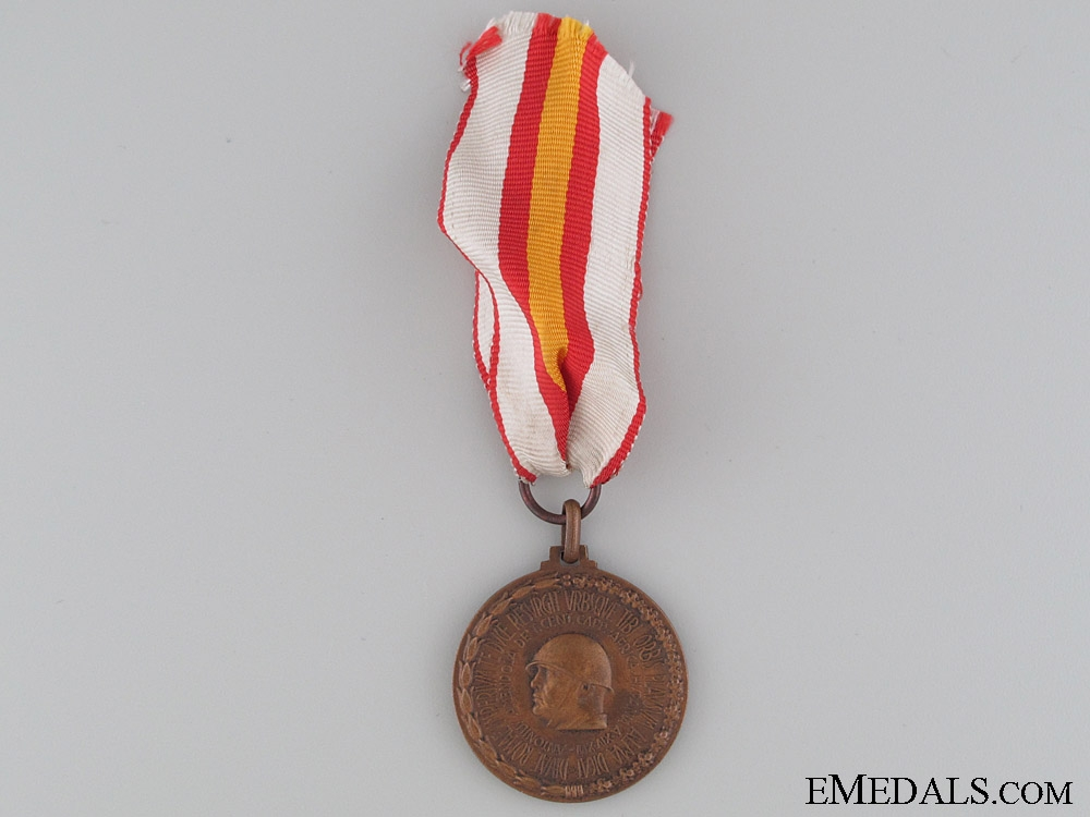 eMedals-Rome Regiment in Africa and Spain Medal
