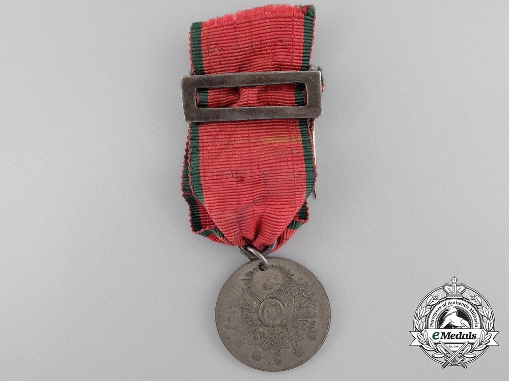 eMedals-A Turkish Liyakat Medal with Suspension