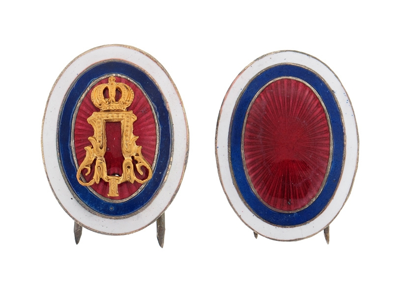 """eMedals-Two Officer""""¢¯s Cap Badges"""