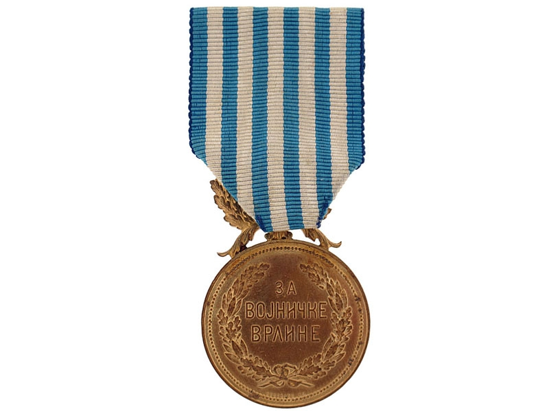 eMedals-Medal for Military Merit