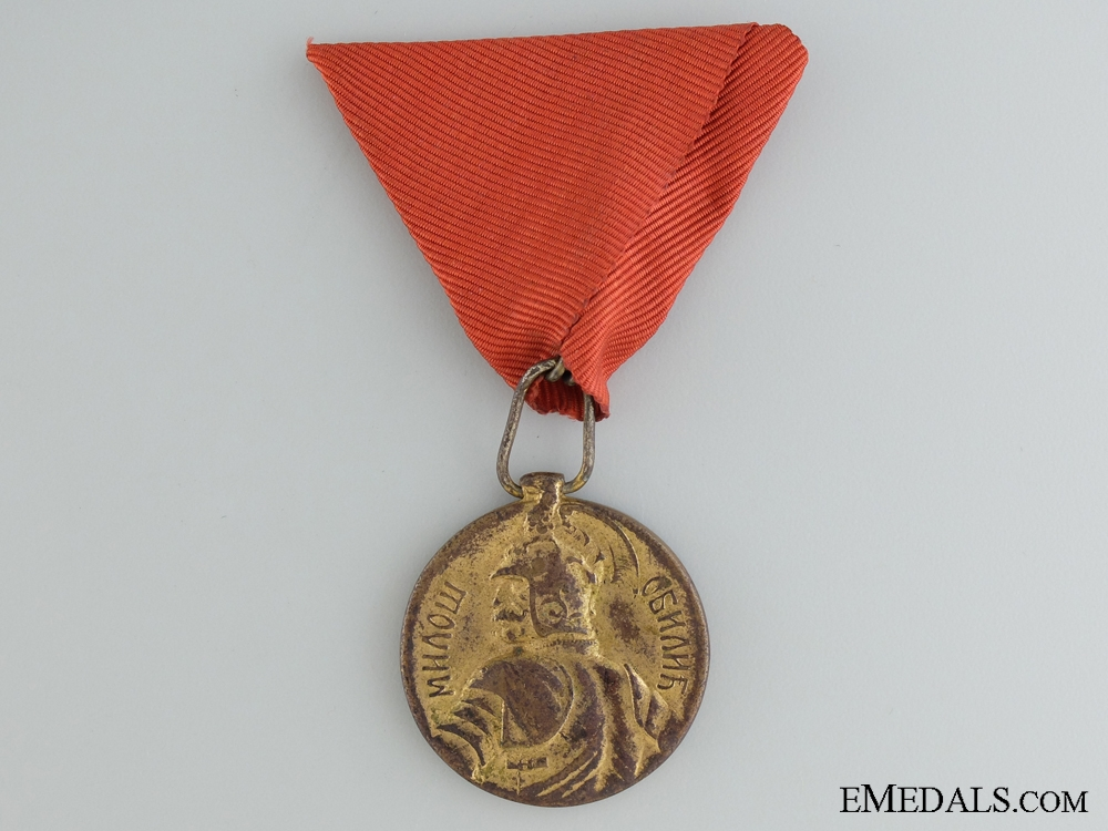 eMedals-Serbian Medal for Bravery; Gold Grade