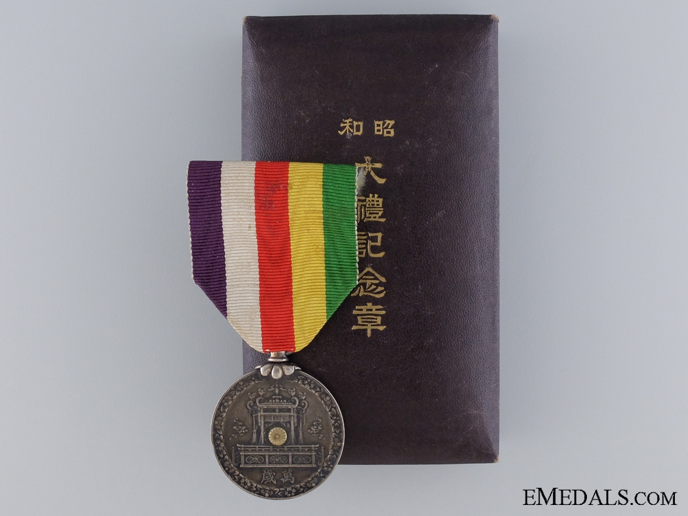 eMedals-Showa Enthronement Commemorative Medal; Cased