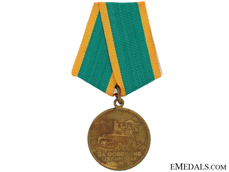 eMedals-Medal for the Development of the Virgin Lands