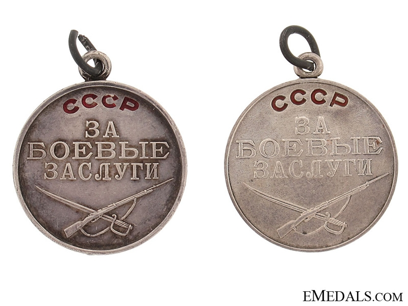 eMedals-Lot of Two Medals for Combat Service Awards