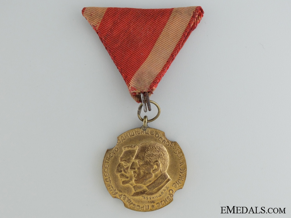 eMedals-Southern Serbia Liberation Medal