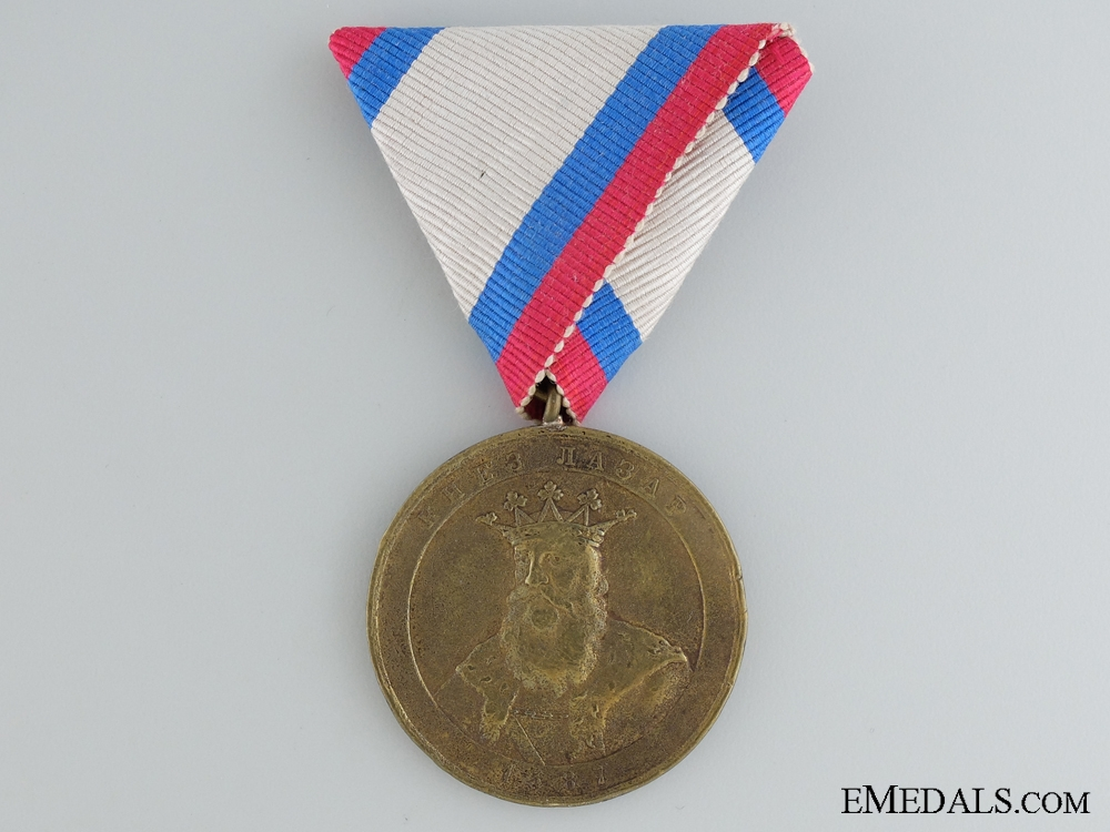eMedals-The Battle of Kosovo Anniversary Medal