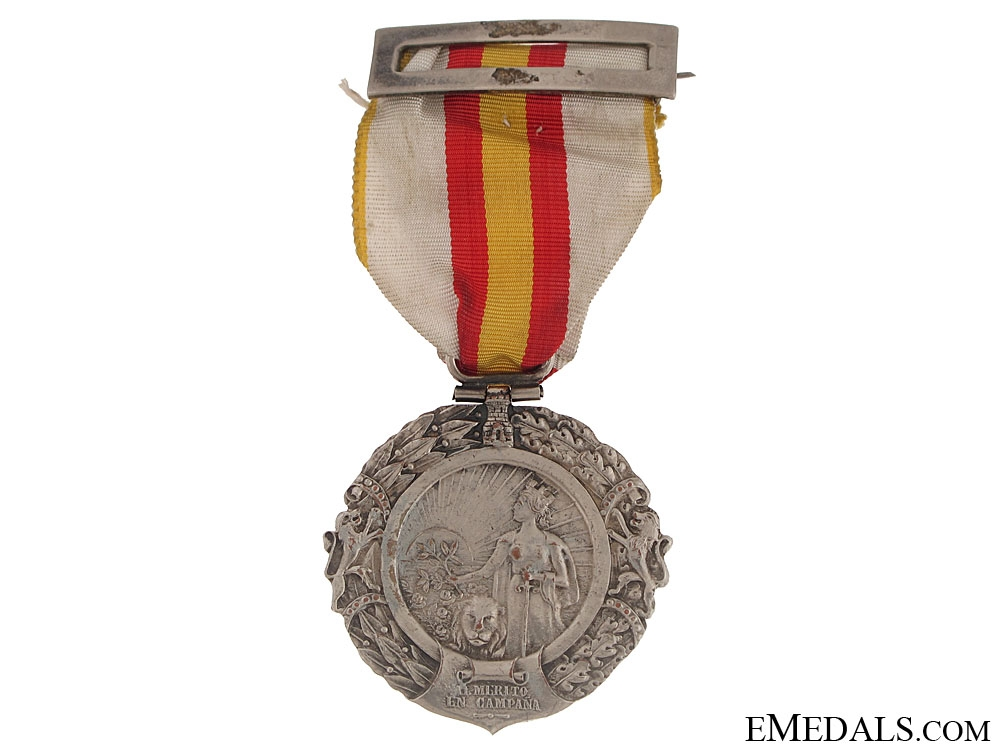 eMedals-The Military Merit Medal