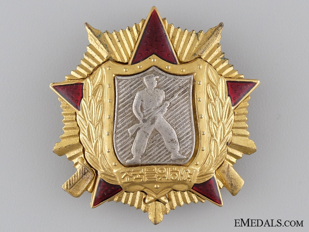 eMedals-The North Korean Order of Soldiers' Honour; 1st Class