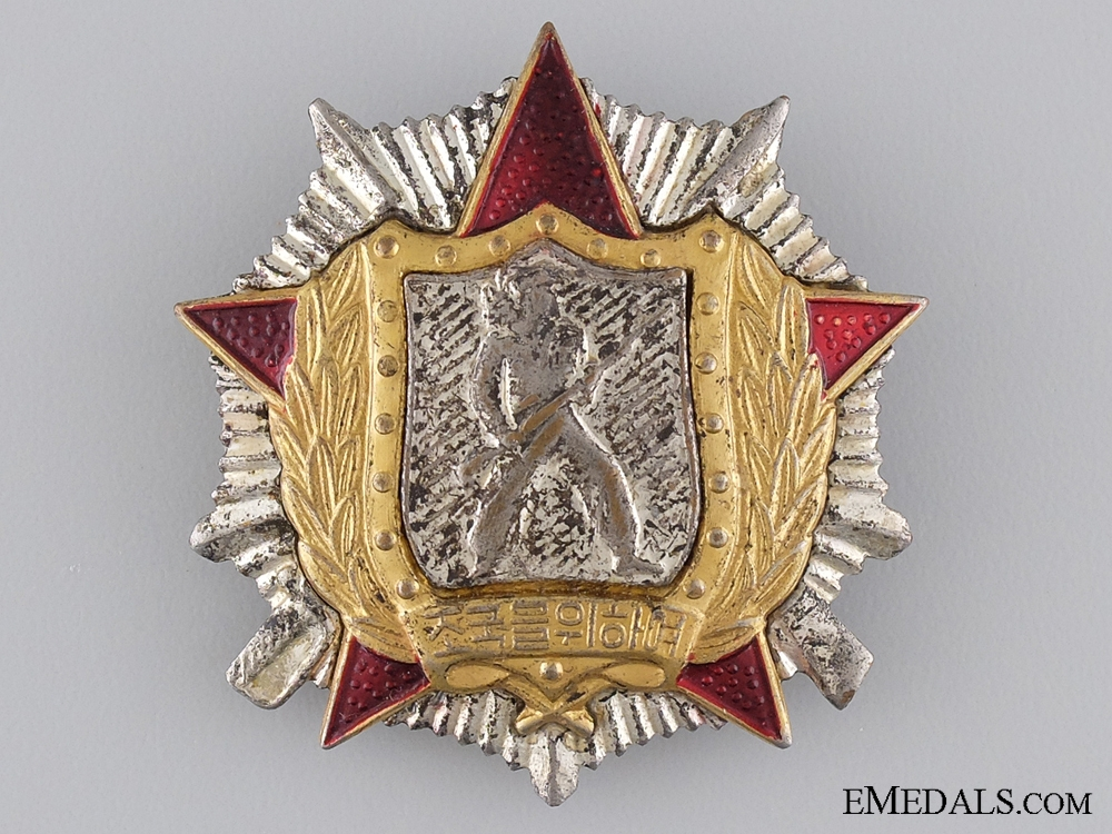 eMedals-The North Korean Order of Soldiers' Honour; 2nd Class