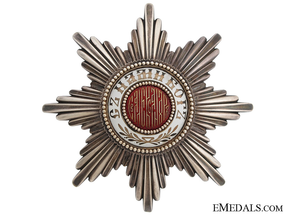eMedals-The Order of St. Alexander Breast Star by Rothe