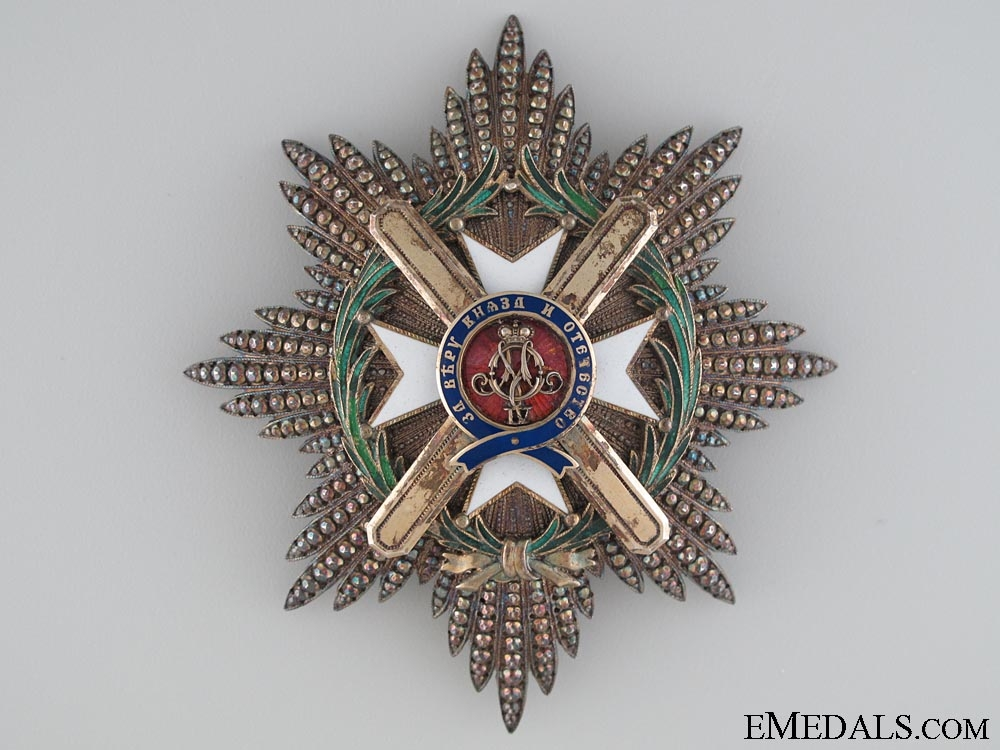 eMedals-The Order of the Cross of Takovo