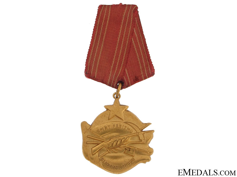 eMedals-The Yugoslavian Order of Bravery