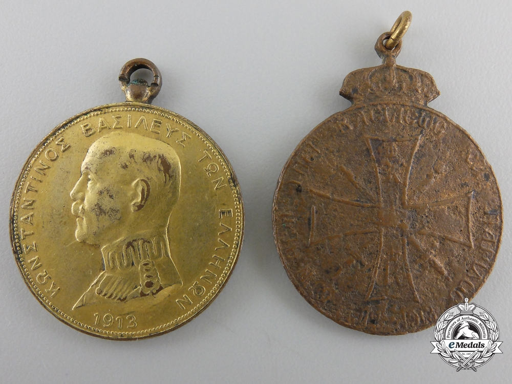 eMedals-Two Early Twentieth Century Greek Campaign Medals