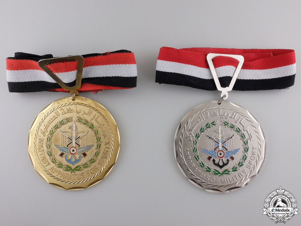 eMedals-Two Egyptian Military Apparatus for Sports Medals