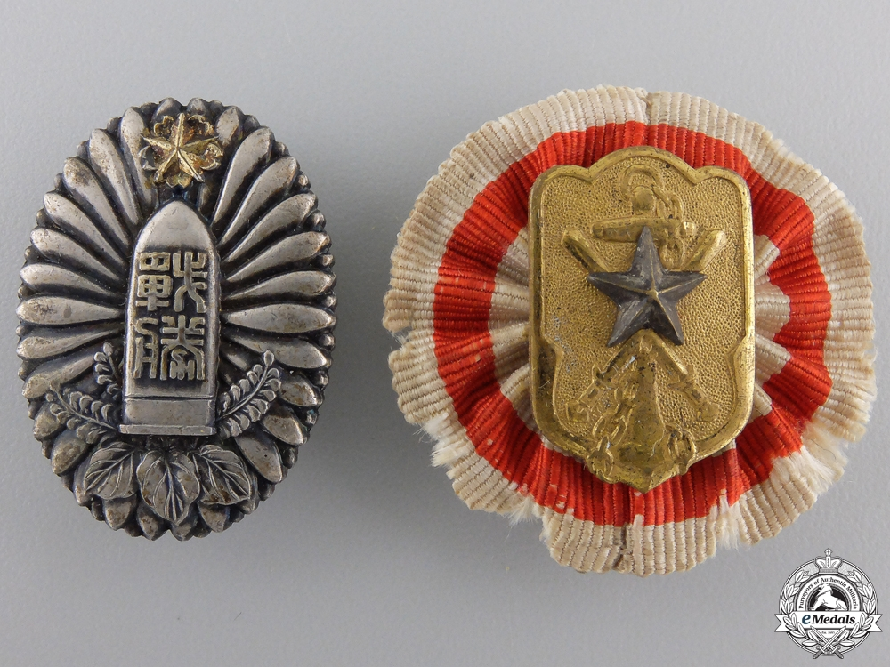 eMedals-Two Second War Japanese Badges