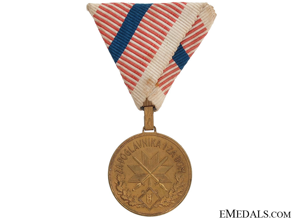 eMedals-WWII Croatian Wound Medal