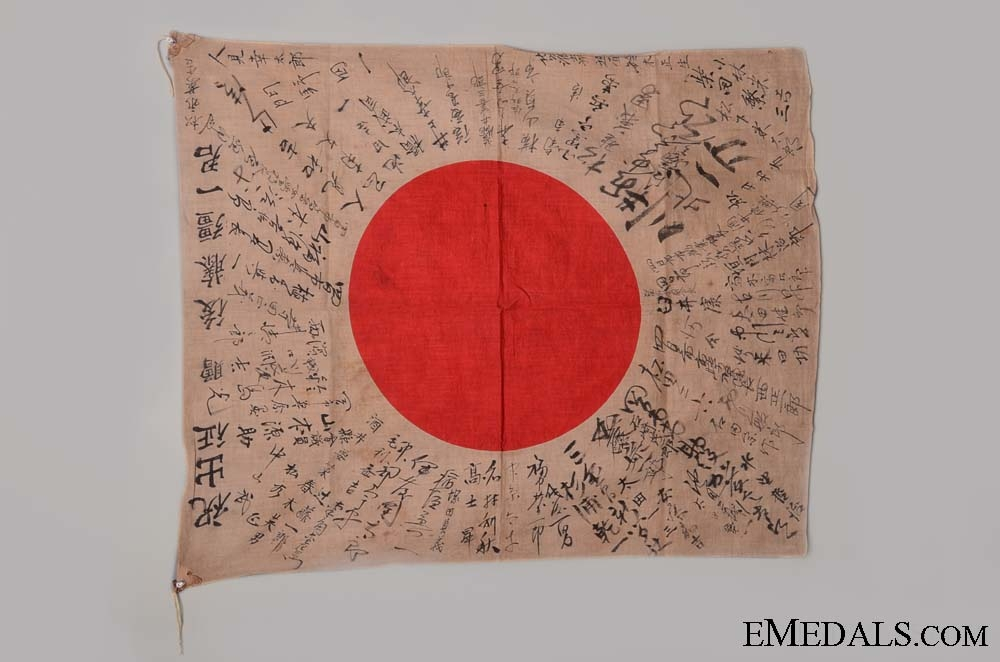 eMedals-WWII Japanese Army Infantry Battle Flag