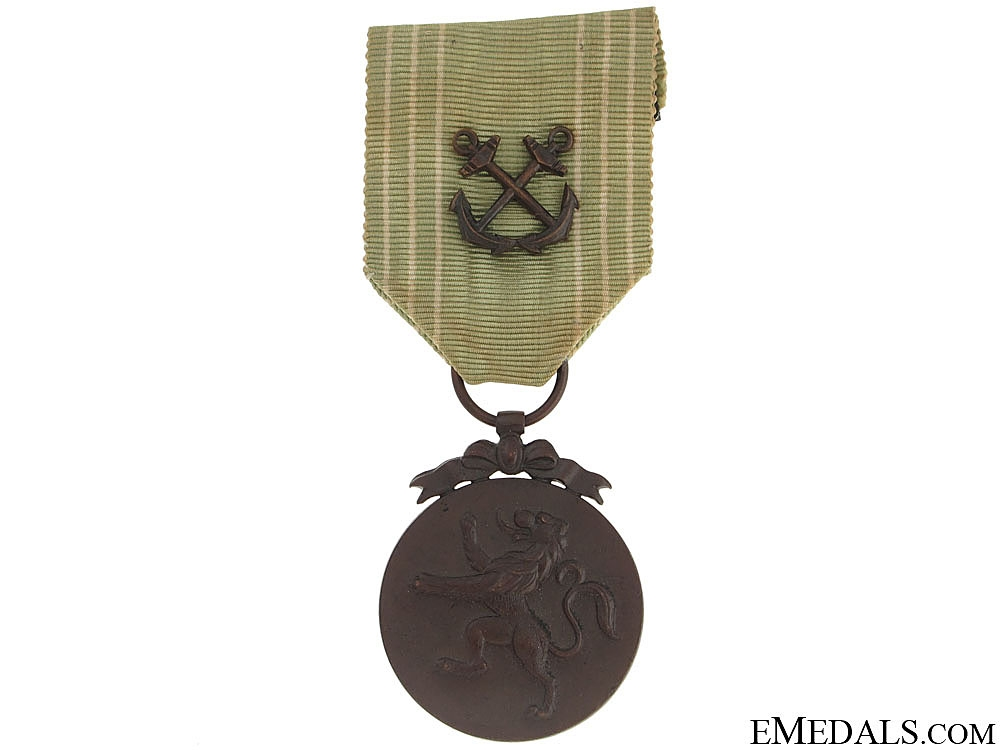 eMedals-WWII Maritime Medal 1940-1945