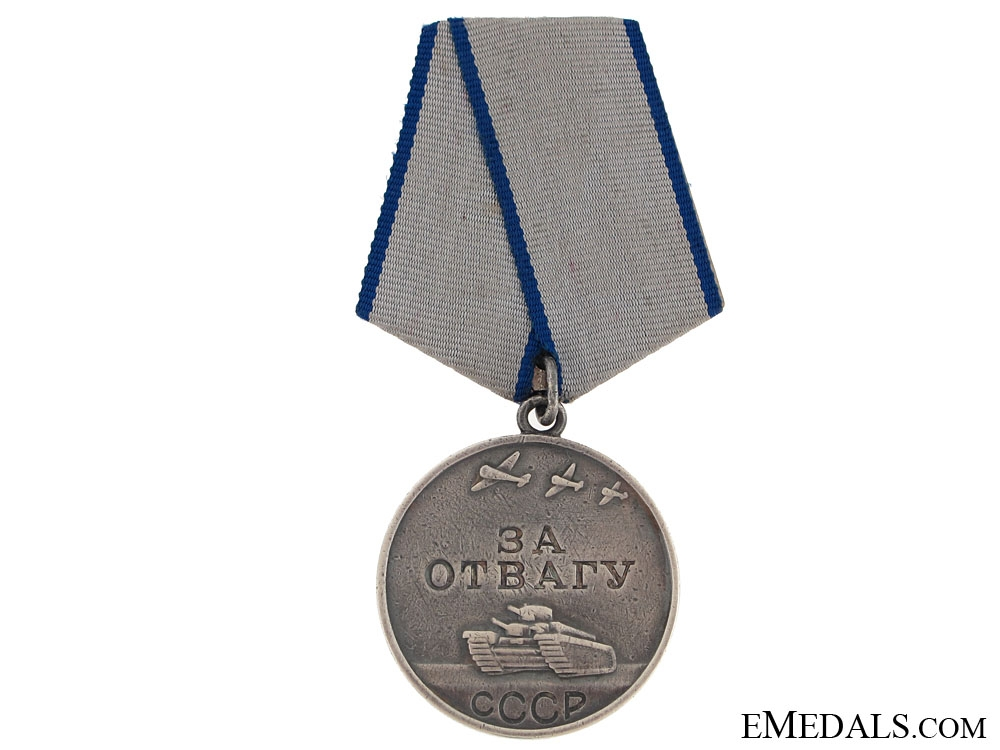 eMedals-WWII Medal for Bravery