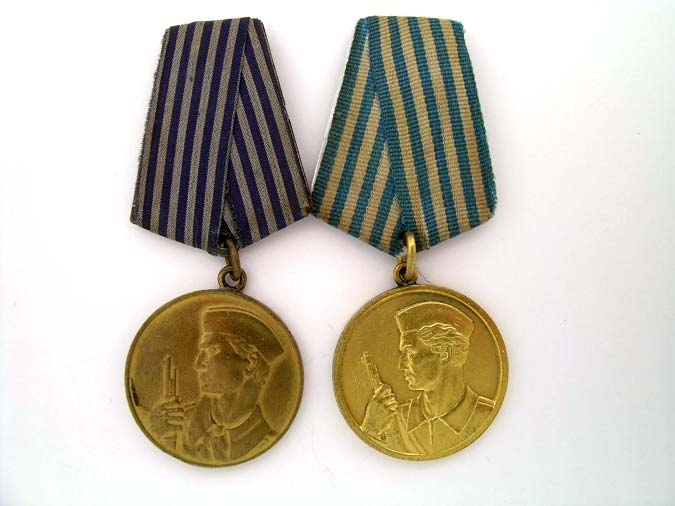 eMedals-MEDALS FOR BRAVERY 1944-1991