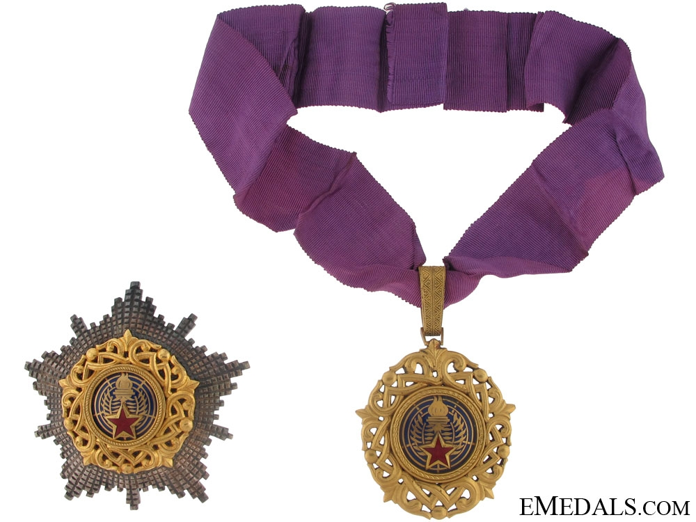 eMedals-Order of the Yugoslavian Star