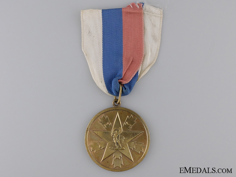 eMedals-Yugoslavian Medal for Merit to the People