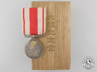 A 1915TaishoEnthronement Medal with Case