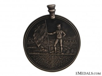 1801 East India Company's Egypt Medal