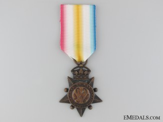 1878-1880 Kabul to Kandahar Star; Named to the 24th Regiment